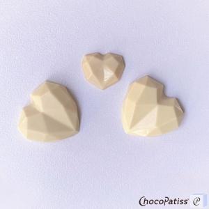 Schokoladenform geometrisches Herz, S, 5,5x5,5x1,5 cm