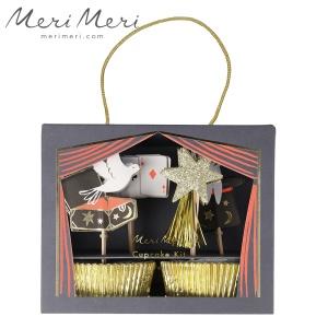 Meri Meri Cupcake Kit Magic, Muffinform + Deko