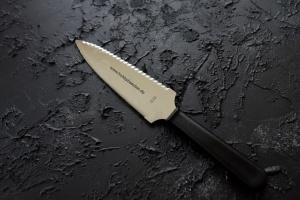 Tortenmesser, Klinge 17 cm, aus Edelstahl