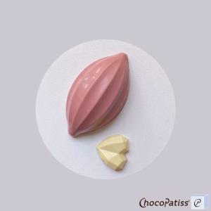 Schokoladenform Kakaobohne, L, 15,5x9x5 cm