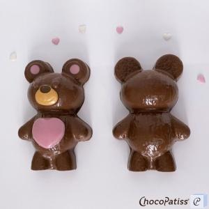 Schokoladenform Bärchen mit Gesicht, M, 12x8x3 cm